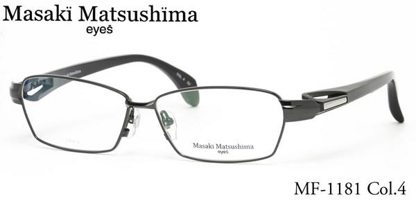 【14時までのご注文は即日発送】Masaki Matsushima(マサキマツシマ)メガネフレーム MF-1181 4 58 メンズ レディース【あす楽対応】