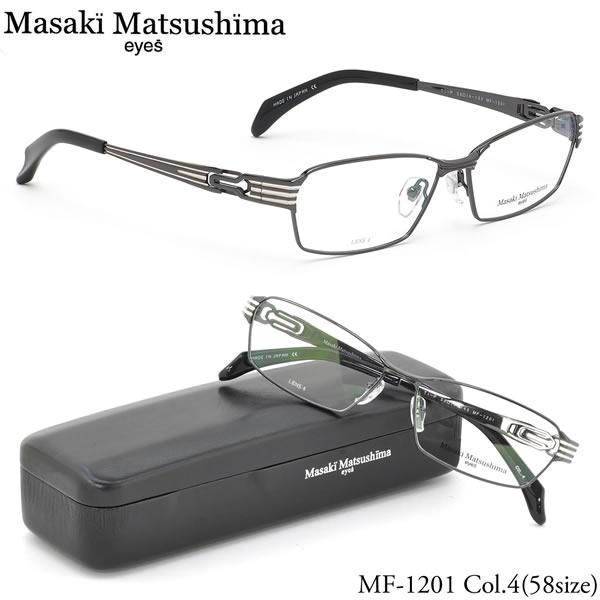 【マサキ マツシマ】 (Masaki Matsushima) メガネMF-1201 4 58サイズ日本製 スクエア MasakiMatsushima メンズ レディース