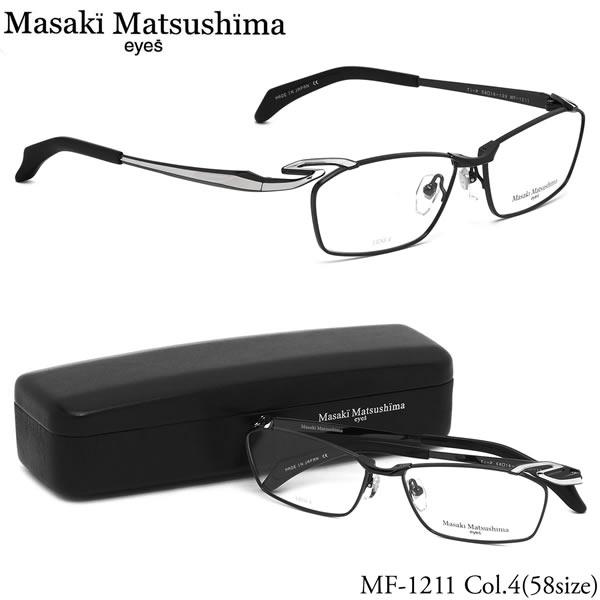 マサキマツシマ Masaki Matsushima メガネMF-1211 4 58サイズMF1211 スクエア 日本製 チタン Titanium チタニウム シャープ ビジネスマサキマツシマ MasakiMatsushima メンズ レディース