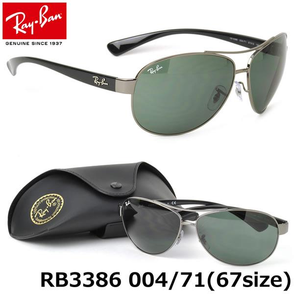 レイバン サングラス RB3386 004/71 67サイズ