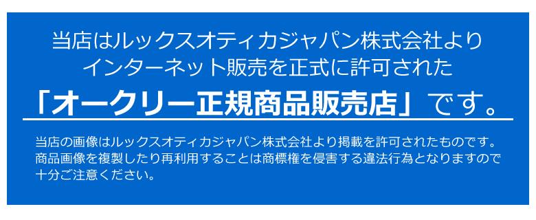 オークリー OAKLEY メガネ OX8095 0754 SPLINTER ASIA FIT Soft Touch Universe Blue スプリンター アジアフィット スクエア OAKLEY 伊達メガネレンズ無料 メンズ レディースTlK1cJF