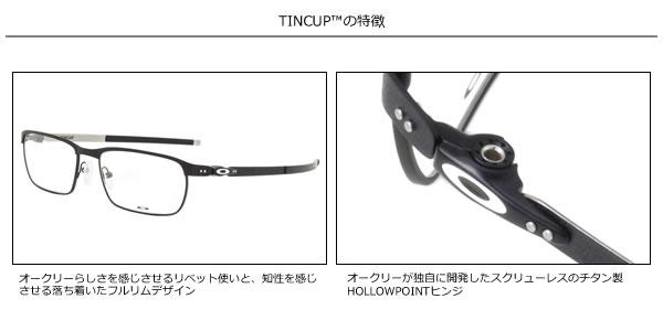-奥克利眼镜 OX3184 0154 TINCUP 粉煤炭锡平方米奥克利 ITA 镜片镜头自由女人的男人