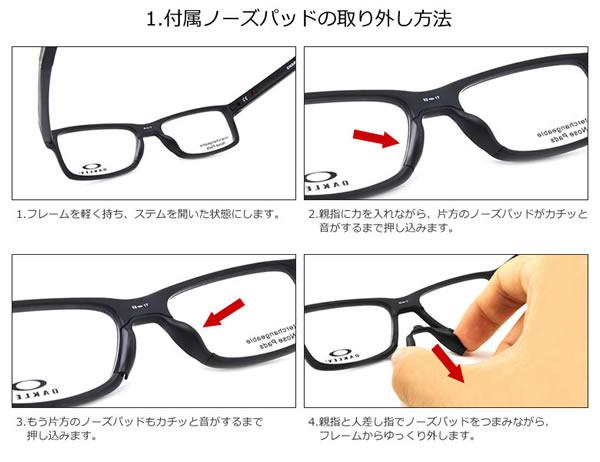 glasses nose pad oakley