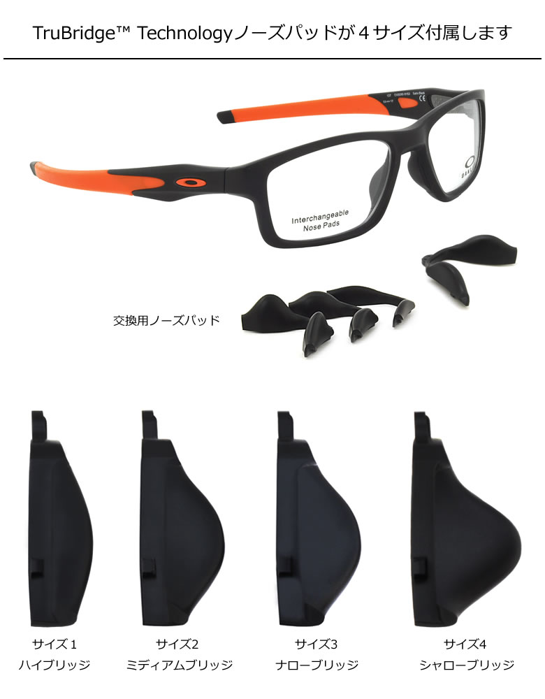 f86c7607379 ... get oakley glasses ox8090 0153 crosslink mnp satin black team orange  cross linking mnp square oakley