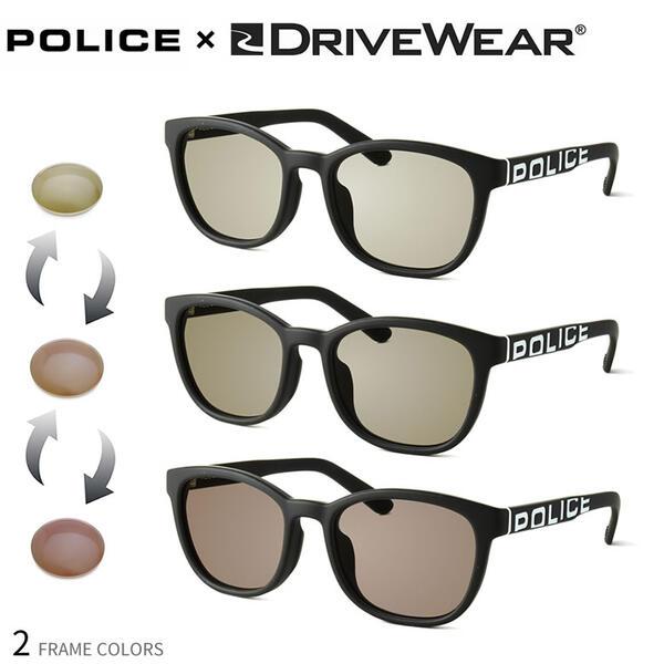 ポリス POLICE サングラス SPLA69J DW 53サイズ 偏光 調光 サングラス 色が変わる まぶしさ 紫外線カット 2WAY 安全 健康 運転 車 メンズ レディース [OS]