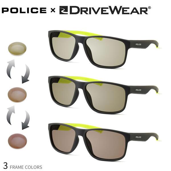 ポリス POLICE サングラス SPLC43I DW 60サイズ 偏光 調光 サングラス 色が変わる まぶしさ 紫外線カット 2WAY 安全 健康 運転 車 メンズ レディース [OS]