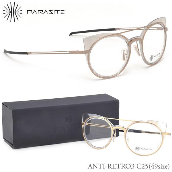 【パラサイト】 (PARASITE) メガネANTI-RETRO3 C25 49サイズアンチレトロ3 アンチレトロ LED range visionPARASITE 伊達メガネレンズ無料 メンズ レディース
