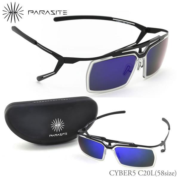 【PARASITE】(パラサイト) サングラス CYBER5 C20L 58サイズ CYBER5 ダブルアーム ミラー スペアレンズ付き パラサイト PARASITE メンズ レディース