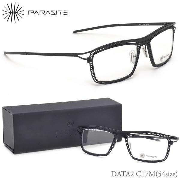 【パラサイト】 (PARASITE) メガネDATA2 C17M 54サイズデータ2 データ アンチマター ANTI-MATTER ANTI MATTERPARASITE 伊達メガネレンズ無料 メンズ レディース