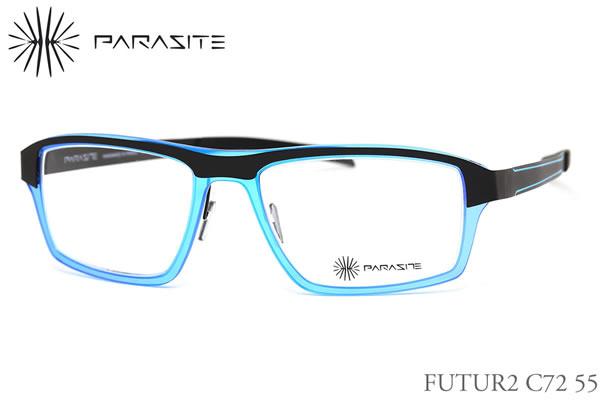 【14時までのご注文は即日発送】FUTUR2 C72 55サイズ PARASITE (パラサイト) メガネ FUTUR2 メンズ レディース 【伊達メガネ用レンズ無料!!】【あす楽対応】