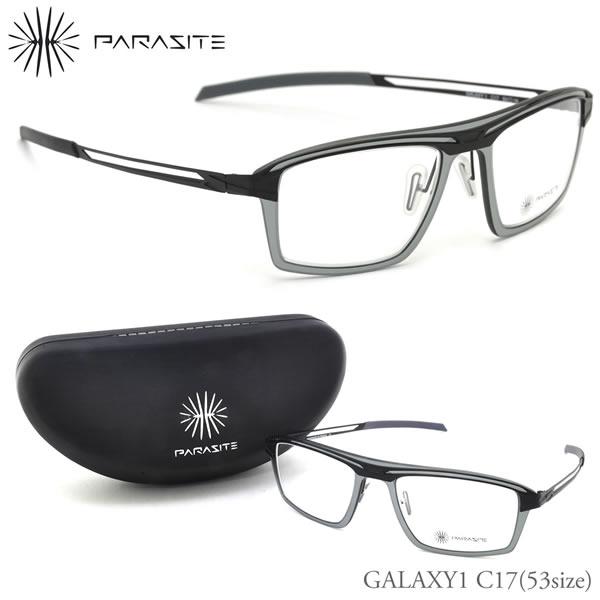 【PARASITE】(パラサイト) メガネ GALAXY1 C17 53サイズ GALAXY1 ミラー スクエア パラサイト PARASITE メンズ レディース