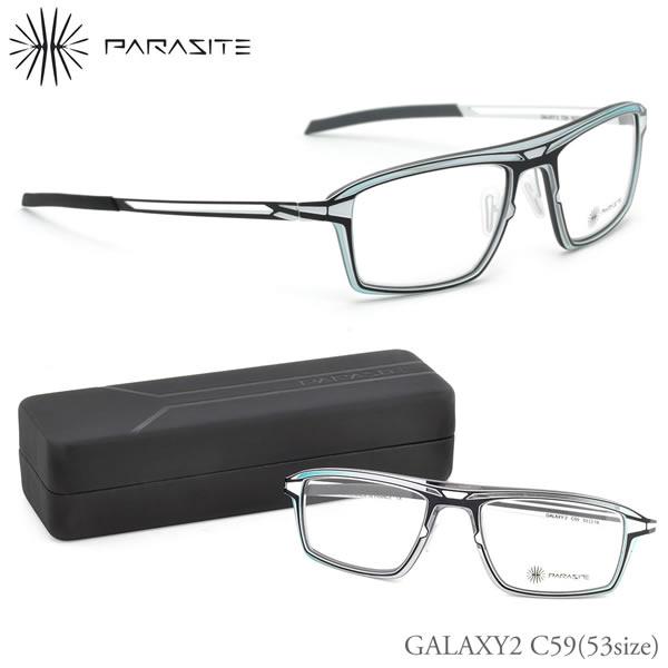 【PARASITE】(パラサイト) メガネ フレーム GALAXY2 C59 53サイズ スクエア monoシリーズ パラサイト PARASITE ギャラクシー2 メンズ レディース
