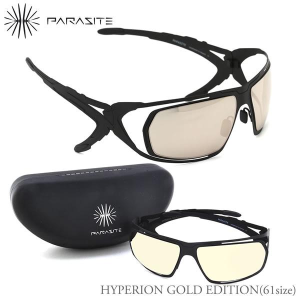 【PARASITE】(パラサイト) サングラス HYPERION GOLD 61サイズ HYPERION GOLD EDITION 限定モデル ミラー ダブルアーム パラサイト PARASITE メンズ レディース