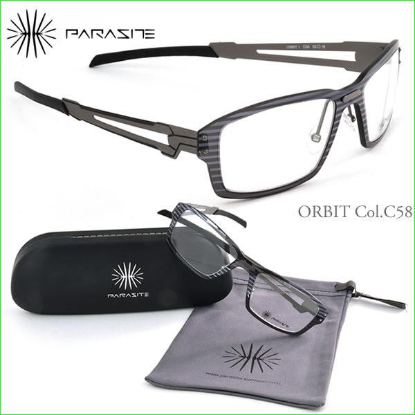 【パラサイト メガネフレーム】PARASITE ORBIT 1 C58:顔に寄生するアイウェア!?