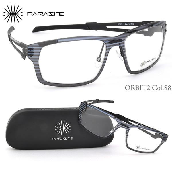 【パラサイト メガネフレーム】PARASITE ORBIT 2 C88:顔に寄生するアイウェア!?