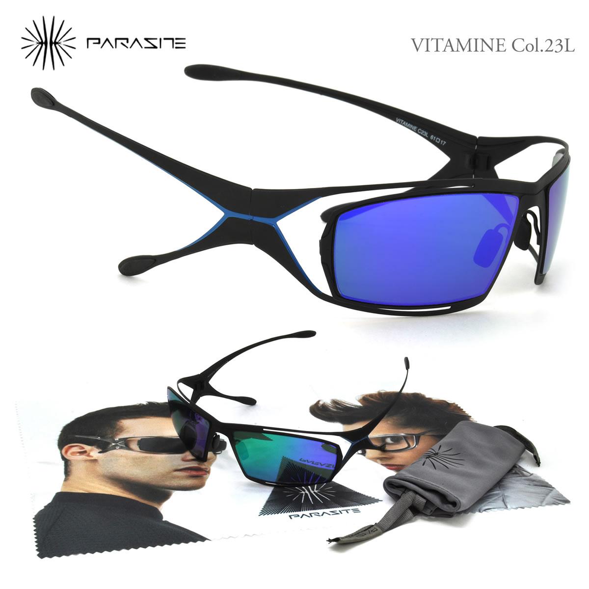【パラサイト サングラス】PARASITE GRIP LIFE:顔に寄生するアイウェア!?VITAMINE C23L【あす楽対応】