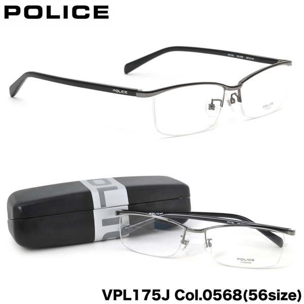 【POLICE】ポリス メガネ フレーム VPL175J 0568 56サイズ スクエア ナイロール チタン コンビネーションポリス POLICE メンズ レディース