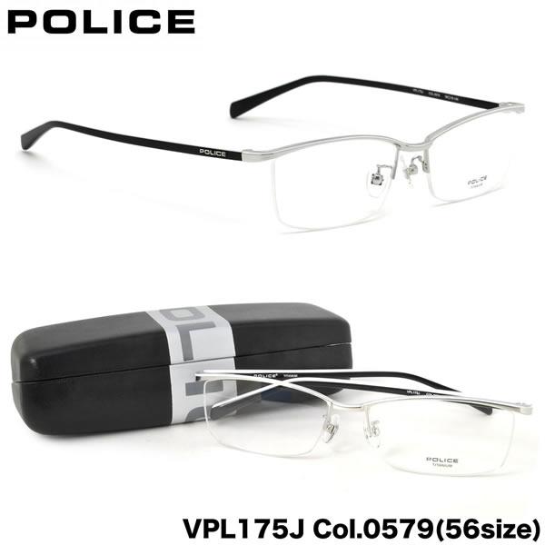 【POLICE】ポリス メガネ フレーム VPL175J 0579 56サイズ スクエア ナイロール チタン コンビネーションポリス POLICE メンズ レディース