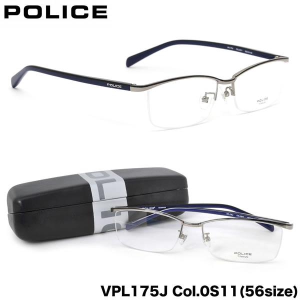【POLICE】ポリス メガネ フレーム VPL175J 0S11 56サイズ スクエア ナイロール チタン コンビネーションポリス POLICE メンズ レディース