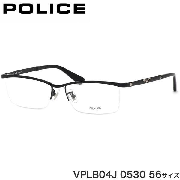 ポリス POLICE メガネ VPLB04J 0530 56サイズ ハーフリム 黒 シャープ スマート かっこいい ウイング メンズ レディース