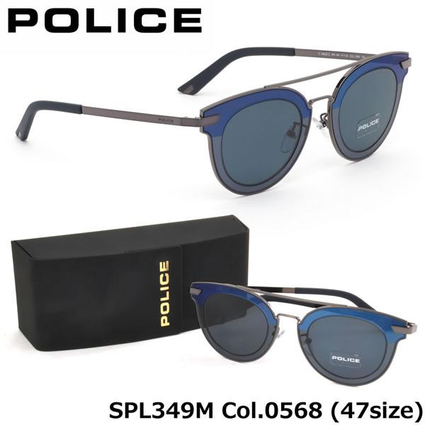 【ポリス】 (POLICE) サングラスSPL349M 0568 47サイズHALO2 3段階構成 ボストンPOLICE メンズ レディース ハーフカラー