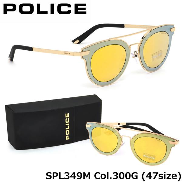 【ポリス】 (POLICE) サングラスSPL349M 300G 47サイズHALO2 3段階構成 ボストンPOLICE メンズ レディース