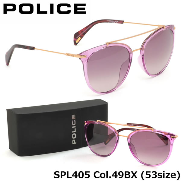 ポリス POLICE サングラス SPL405 49BX 53サイズ ツーブリッジ POLICE メンズ レディース