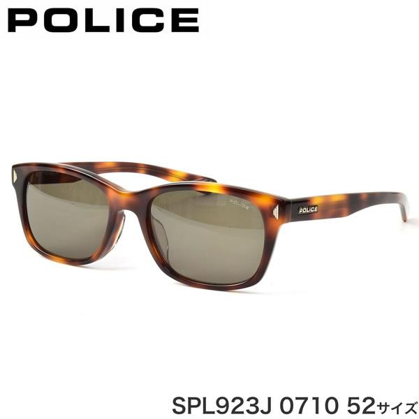 ポリス POLICE サングラス SPL923J 0710 52サイズ シンプル スマート 都会的 メンズ レディース