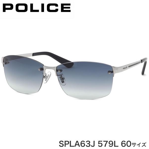 ポリス POLICE サングラス SPLA63J 579L 60サイズ LANE レーン レイン リムレス ツーポイント フチなし メンズ レディース
