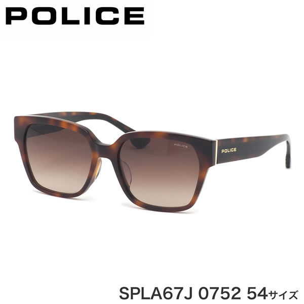ポリス POLICE サングラス SPLA67J 0752 54サイズ STRIPE 都会的 かっこいい アジアフィッティング メンズ レディース