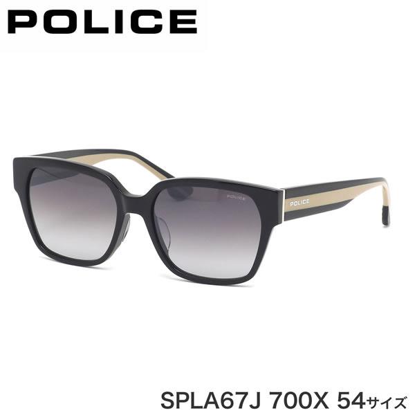 ポリス POLICE サングラス SPLA67J 700X 54サイズ STRIPE 都会的 かっこいい アジアフィッティング メンズ レディース