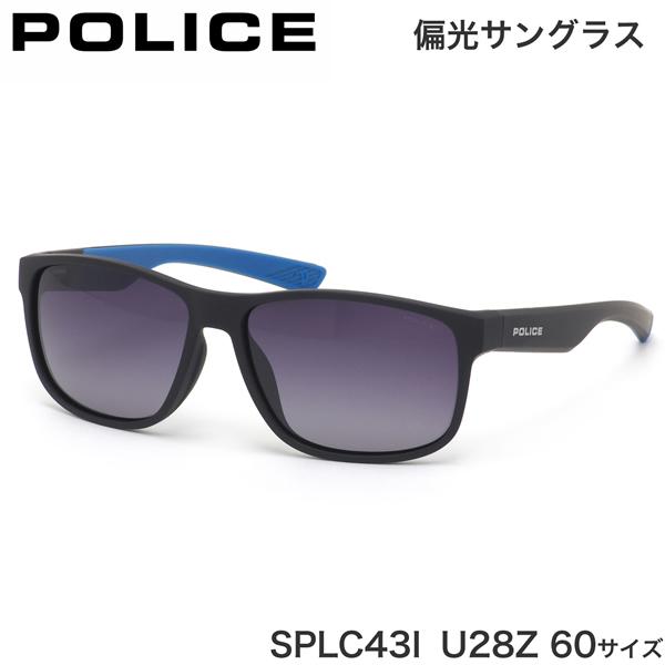 ポリス POLICE サングラス SPLC43I U28Z 60サイズ ROADSTER 偏光サングラス Polarised ポラライズド 軽い アウトドア ドライブ 釣り スポーツ メンズ レディース