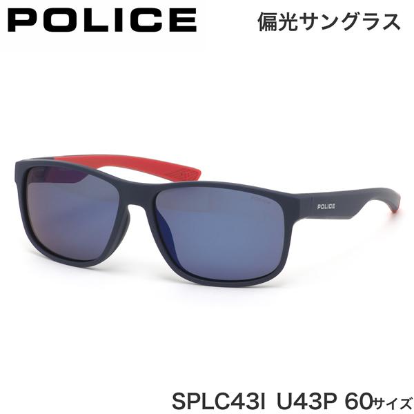 ポリス POLICE サングラス SPLC43I U43P 60サイズ ROADSTER 偏光サングラス Polarised ポラライズド 軽い アウトドア ドライブ 釣り スポーツ メンズ レディース