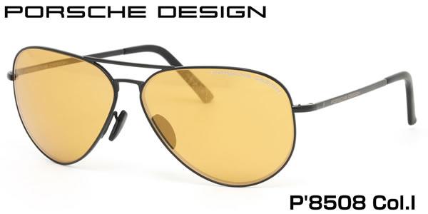 【14時までのご注文は即日発送】PORSCHE DESIGN (ポルシェデザイン) サングラス P8508 I 62 メンズ レディース【あす楽対応】【LOS30】
