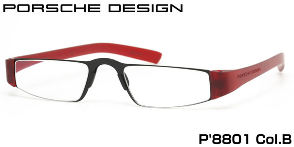 P8801-B PORSCHE DESIGN (ポルシェデザイン) リーディンググラス 老眼鏡 メンズ レディース プレゼントにも最適! [ACC]