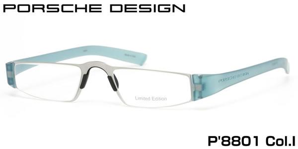 P8801-I PORSCHE DESIGN (ポルシェデザイン) リーディンググラス 老眼鏡 メンズ レディース プレゼントにも最適! [ACC]