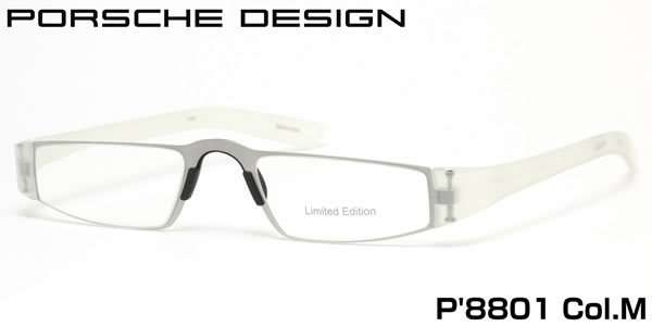 [ACC] P8801-M PORSCHE DESIGN (ポルシェデザイン) リーディンググラス 老眼鏡 メンズ レディース プレゼントにも最適!