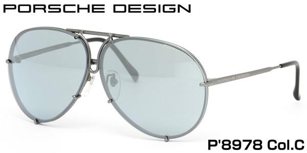 【14時までのご注文は即日発送】PORSCHE DESIGN (ポルシェデザイン) サングラス P8978 C 66 スペアレンズ付属 メンズ レディース【あす楽対応】【LOS30】