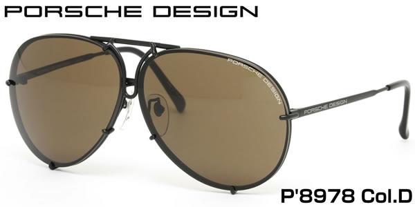 14時までのご注文は即日発送 PORSCHE DESIGN ポルシェデザイン サングラス P8978 D 66 スペアレンズ付属 メンズ レディース あす楽対応 LOS30
