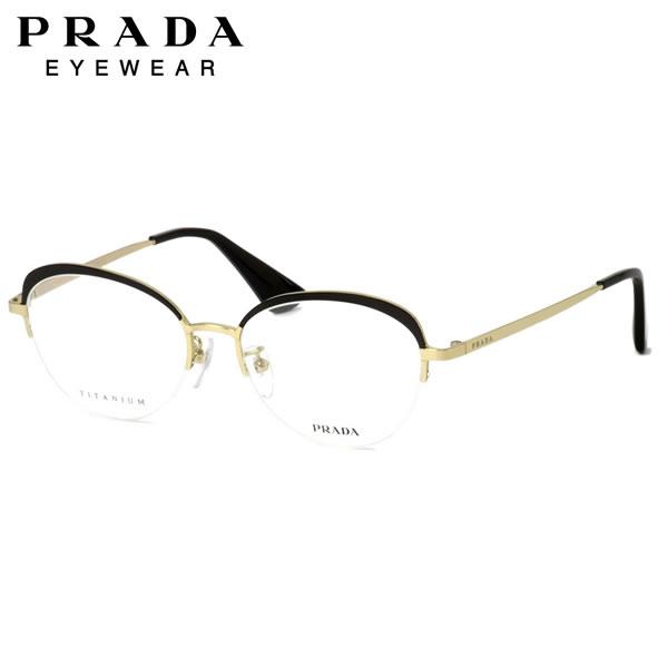 プラダ PRADA メガネPR51UVD 1AB1O1 54サイズチタン ナイロール ボストン 日本製プラダ PRADA メンズ レディース