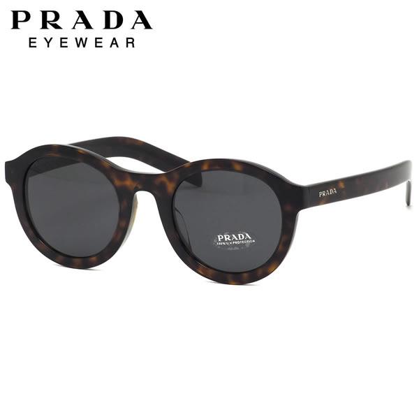プラダ PRADA サングラス PR24VSF 2AU5S0 49サイズ レトロ クラシック 小さめ ラウンド MADE IN ITALY トータス べっ甲 ハバナ デミ おしゃれ メンズ レディース