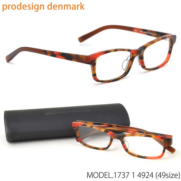 prodesign:denmark プロデザインデンマーク メガネ フレーム 1737-1 4924 49 北欧 スクエア 伊達メガネレンズ無料 プロデザインデンマーク prodesign:denmark メンズ レディース LOS30