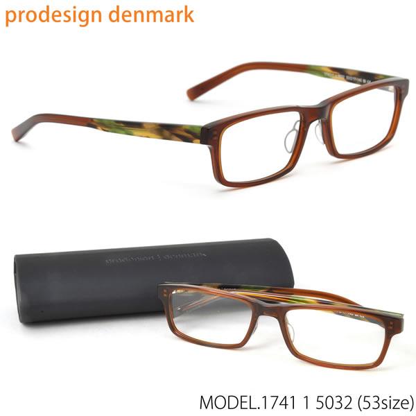 prodesign:denmark(プロデザインデンマーク) メガネ フレーム 1741-1 5032 53 北欧 スクエア 伊達メガネレンズ無料 プロデザインデンマーク prodesign:denmark メンズ レディース【LOS30】