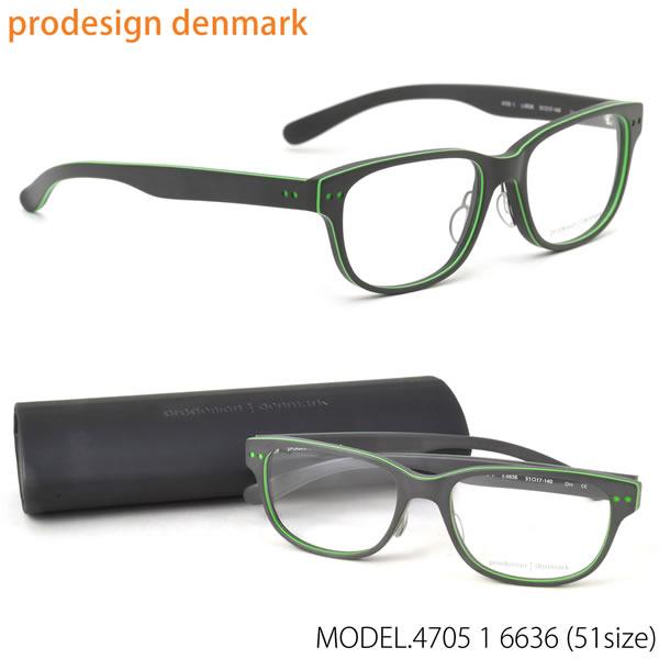 prodesign:denmark プロデザインデンマーク メガネ フレーム 4705-1 6636 51 北欧 ウェリントン 伊達メガネレンズ無料 プロデザインデンマーク prodesign:denmark メンズ レディース LOS30