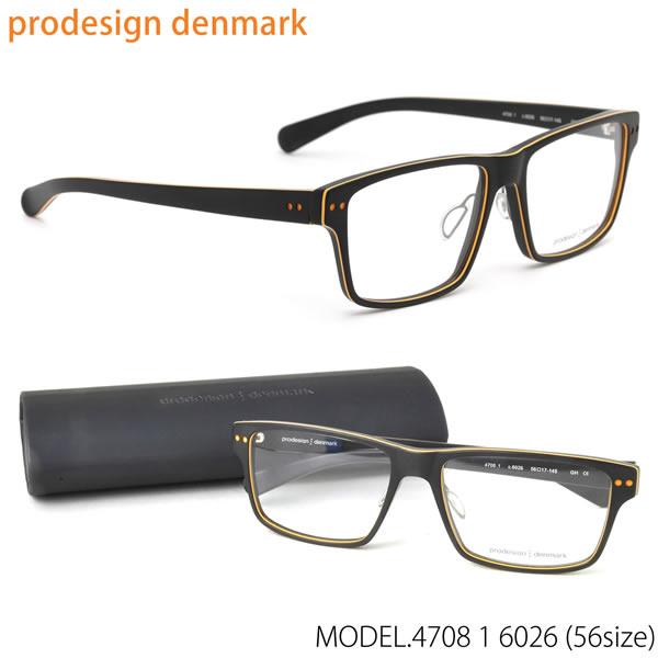 prodesign:denmark(プロデザインデンマーク) メガネ フレーム 4708-1 6026 56 北欧 スクエア 伊達メガネレンズ無料 プロデザインデンマーク prodesign:denmark メンズ レディース【LOS30】