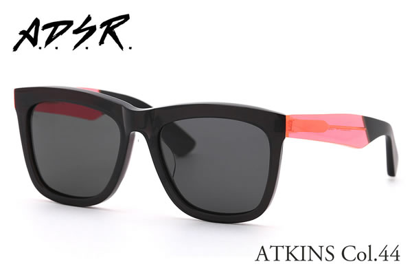 【A.D.S.R.】 (エーディーエスアール) サングラス ATKINS 44 56サイズ エーディーエスアール ADSR メンズ レディース【Px20】