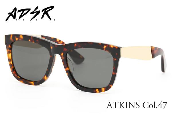 【A.D.S.R.】 (エーディーエスアール) サングラス ATKINS 47 56サイズ エーディーエスアール ADSR メンズ レディース