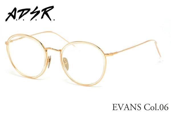 【A.D.S.R.】 (エーディーエスアール) サングラス EVANS 06 49サイズ エーディーエスアール ADSR メンズ レディース