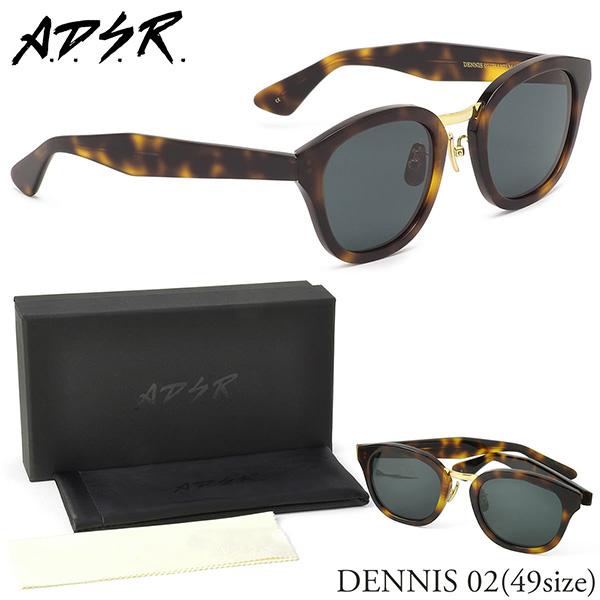 【ADSR】 (エーディーエスアール) サングラスDENNIS 02 48サイズA.D.S.R. DENNIS デニス ボストンADSR メンズ レディース