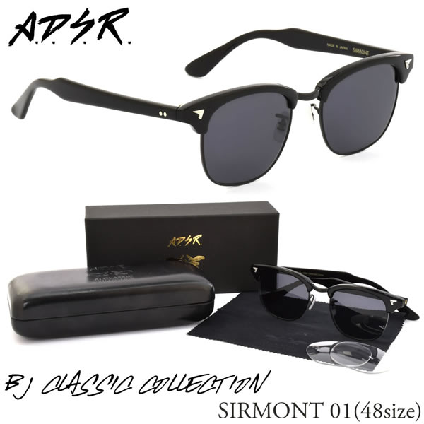 (A D Software Research Associate)有太阳眼镜SIRMONT 01 48尺寸×BJ CLASSIC COLLECTION马尔柯姆·X SIRMONT三文鱼托球一对透镜的A D Software Research Associate ADSR人分歧D